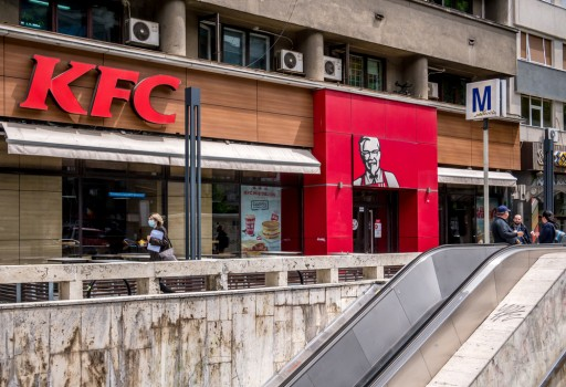 Bucharest/romania,-,05.07.2020:,Kfc,Fast,Food,Restaurant,Situated,In,Romana