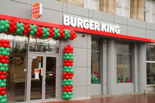 BurgerKing_Piata_Victoriei