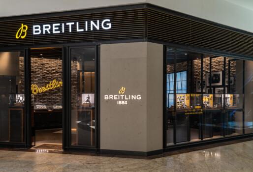 BREITLING_Boutique_Bucharest_2