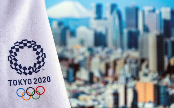 Tokyo,,Japan,,February.,14.,2020:,Tokyo,City,And,Official,Logo