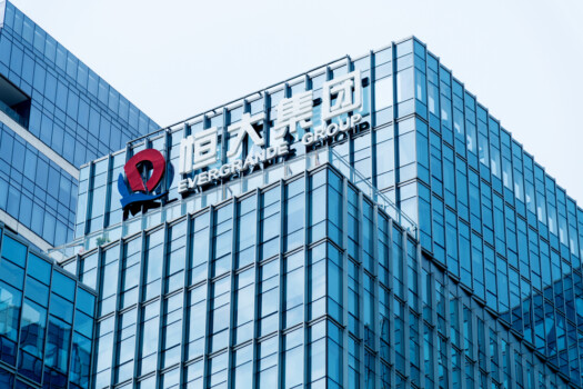 Shenzhen,,China,-,August,08,,2019:,China,Evergrande,Group,Icon