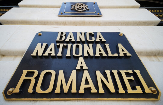 Bucharest,,Romania,-,August,09,,2021:,The,National,Bank,Of