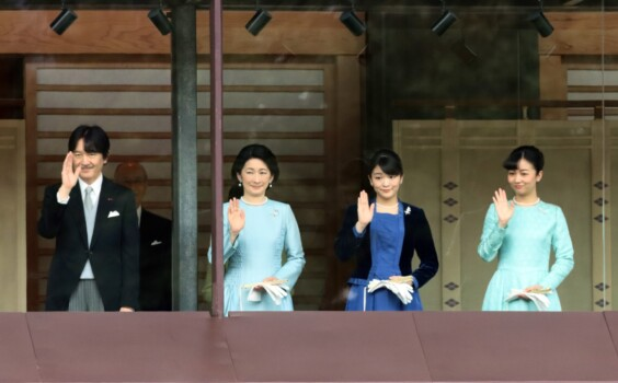 Japan's emperor offers New Year greeting